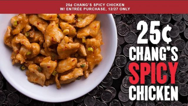 photograph regarding Pf Changs Printable Coupon called P.F. Changs: Spicy Fowl simply $0.25 with entree acquire