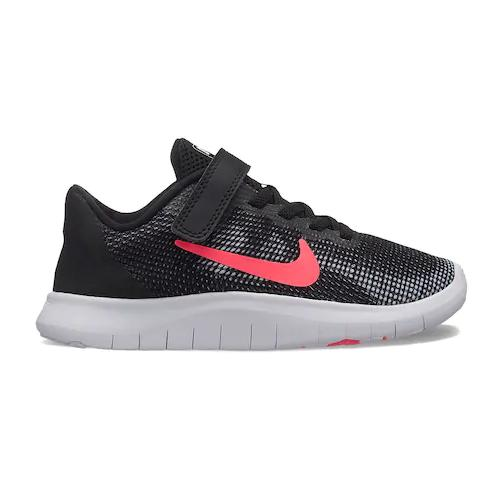 f3d89007328a Nike Shoes 50% off clearance sale at Kohl s    WRAL.com