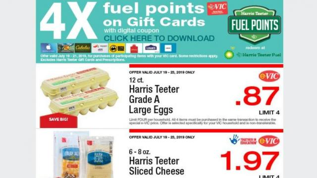 image relating to Printable Gold Card Application Harris County named Harris Teeter e-Vic promotions: 4X Gasoline Facts, 3-Working day Sale, eggs