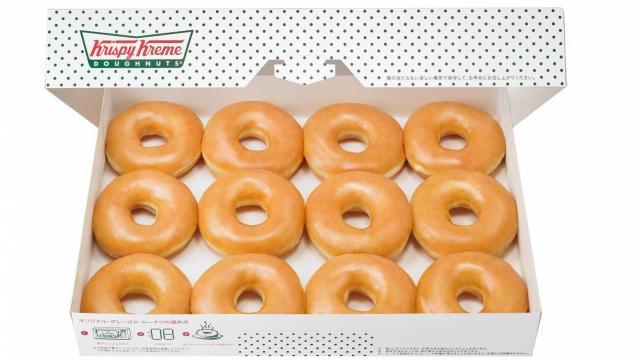 Krispy Kreme Origial Glazed Dozen (photo courtesy Krispy Kreme)