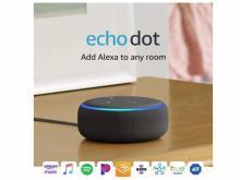Echo Dot (3rd Gen) Smart speaker with Alexa (photo courtesy Amazon)