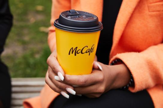 McDonald's McCafe Cup (photo courtesy McDonald's)