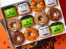 Krispy Kreme NEW Scary Sweet Monster Doughnuts (Photo: Business Wire)