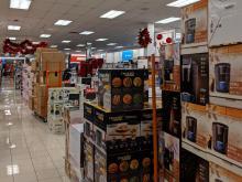 Kohl's store (photo credit: Faye Prosser)