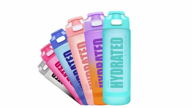 Motivational Water Bottle (photo courtesy Amazon)