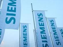 (Photo source: Siemens.com)