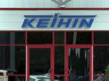 Keihin Carolina System Technology plant in Tarboro