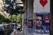 IMAGE: Greece is giving $1.6 billion to its austerity-weary citizens