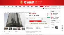 IMAGE: Now for sale online: a Chinese skyscraper