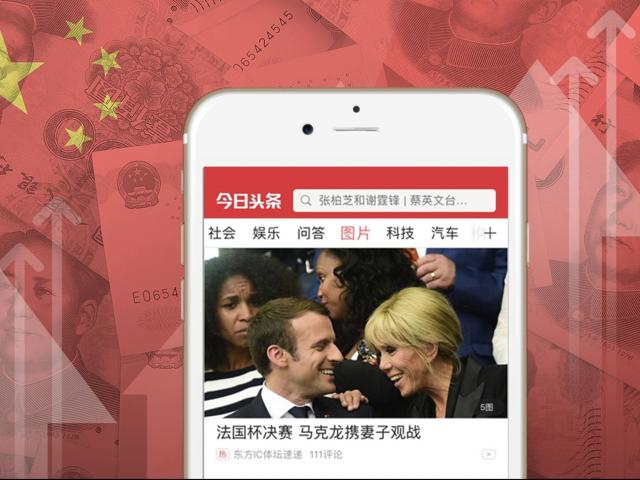 In China, when officials are unhappy with a social media network, they don't spend time grilling the CEO in public. They come down hard, and fast. Bytedance, the parent company of several popular social media apps in China and the United States, has just learned that lesson after running afoul of Beijing. The crackdown on the startup, reportedly worth over $20 billion, unfolded this week.