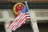 IMAGE: Trump announces tariffs on $50 billion worth of Chinese goods