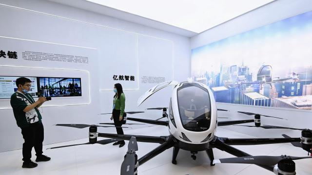 Chinese drone company EHang's shares plunged 63% after fraud claim