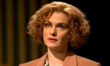"Rachel Weisz stars in ""Denial,"" now on Blu-ray and DVD. (Deseret Photo)"