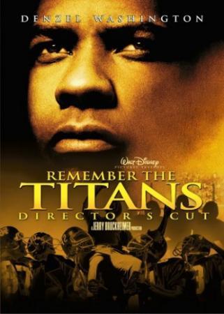 Remember the Titans (Deseret Photo)