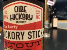 Olde Hickory Brewery