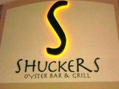 Shuckers Oyster Bar