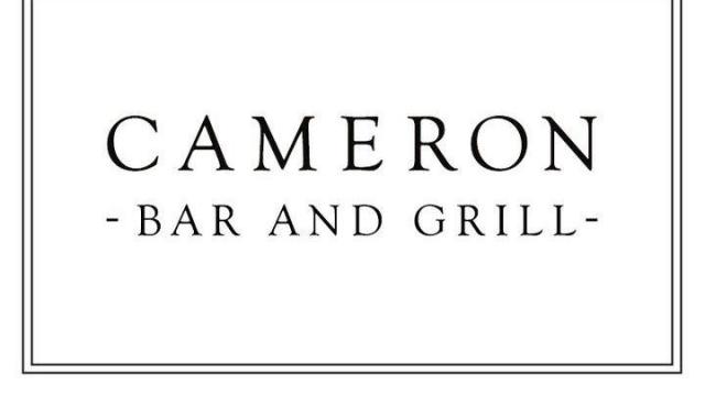 Cameron Bar and Grill (Picture from Facebook)