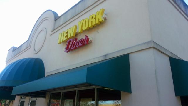 NY Diner is a hidden gem in Knightdale, serving up breakfast around the clock and comfort food.