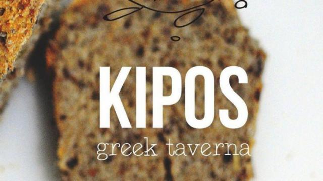 Kipos Greek Taverna