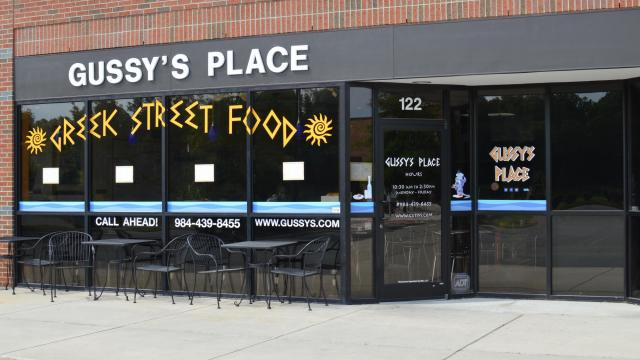 Gussy's Place opens May 26, 2015.