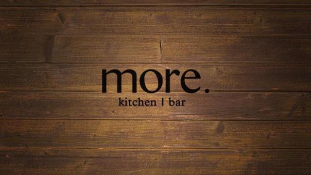 more. opening this fall in Glenwood South (Facebook)