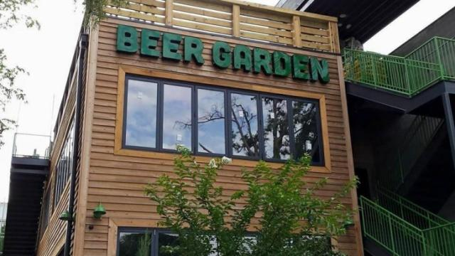 Raleigh Beer Garden (facebook)