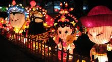 IMAGES: Weekend best bets: Lantern Fest, Rudolph