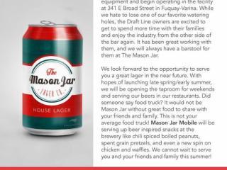 Mason Jar Lager (Facebook)