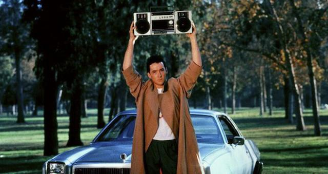 NCMA Summer Movies: Say Anything