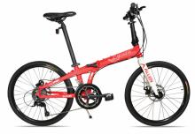 If you're short on space, a folding bike like the Atocha can deliver many of the benefits of a full-size bike with a fraction of the bulk. (Deseret Photo)