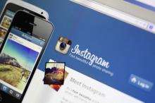 This is the main page of the Instagram website on a computer screen. Instagram is a photo-sharing service that enables its users to take pictures and share them on social networking services. (Deseret Photo)