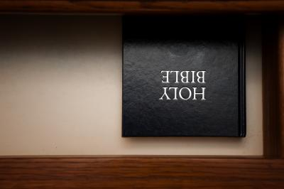 A hotel reportedly removed Bibles from rooms after atheist complaints. (Deseret Photo)