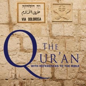 A Muslim and a Christian have come together to compile a totally new version of the Quran. (Deseret Photo)