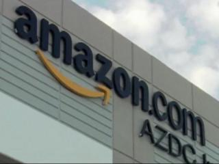 What's the deal with Amazon's 'mysterious' hidden office?