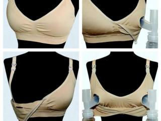 The BeliBea brand, designed by mother of four Melissa Holland, is a new innovative maternity bra line developed to help make the nursing journey more comfortable and less stressful for moms everywhere.