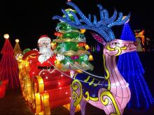 2017 Chinese Lantern Festival in Cary