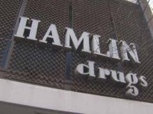 hamlin drug