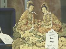 chinqua penn auction