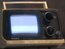 Tar Heel Old television set