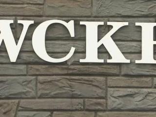 A small AM radio station in Dunn continues to broadcast encouragement across the airways.  WCKB began broadcasting nearly 70 years ago.