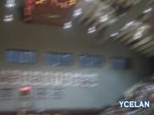 Viewer video: Leslie McDonald injured at NC Pro-Am