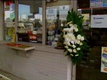 Fayetteville Store Clerk Killed in Robbery Attempt