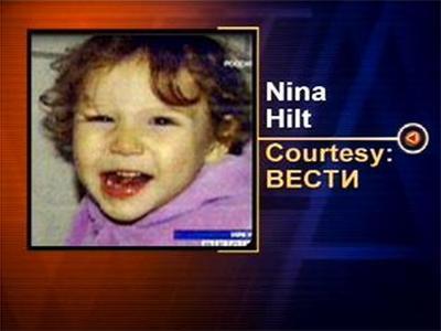 Nina Hilt