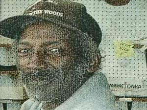 William Lee Allen, disappeared in Granville County
