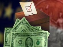 Campaigns surrender illegal donations to state
