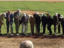 Ground was broken on a new $5 million restoration project at the Durham Athletic Park.