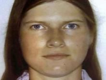Sgt. Christina E. Smith 9/30 stabbing death