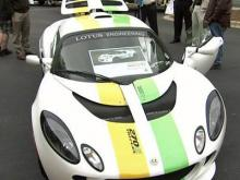 Alternative fuel vehicles go on tour