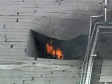 Feds probe explosion