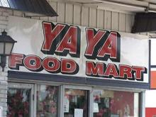 The owner of Ya-Ya Food Mart, 3122 Murchison Road in Fayetteville, was shot and killed June 27, 2009.